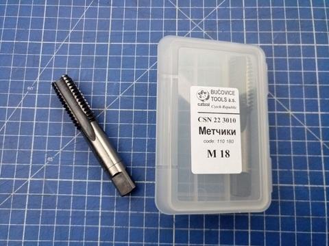 Метчик М18х2,5 (комплект 2шт) ?SN223010 2N(6h) CS(115CrV3) Bucovice(CzTool) 110180