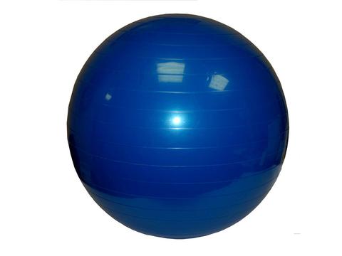 Гимнастический мяч для фитнеса с антиразрывной системой ABS 75 см