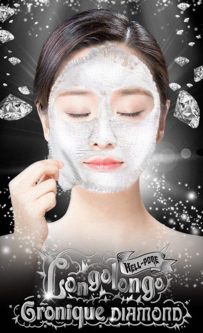 Бриллиантовая маска-плёнка для лица
