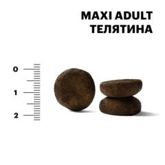 Karmy Maxi Adult Телятина, 2кг.