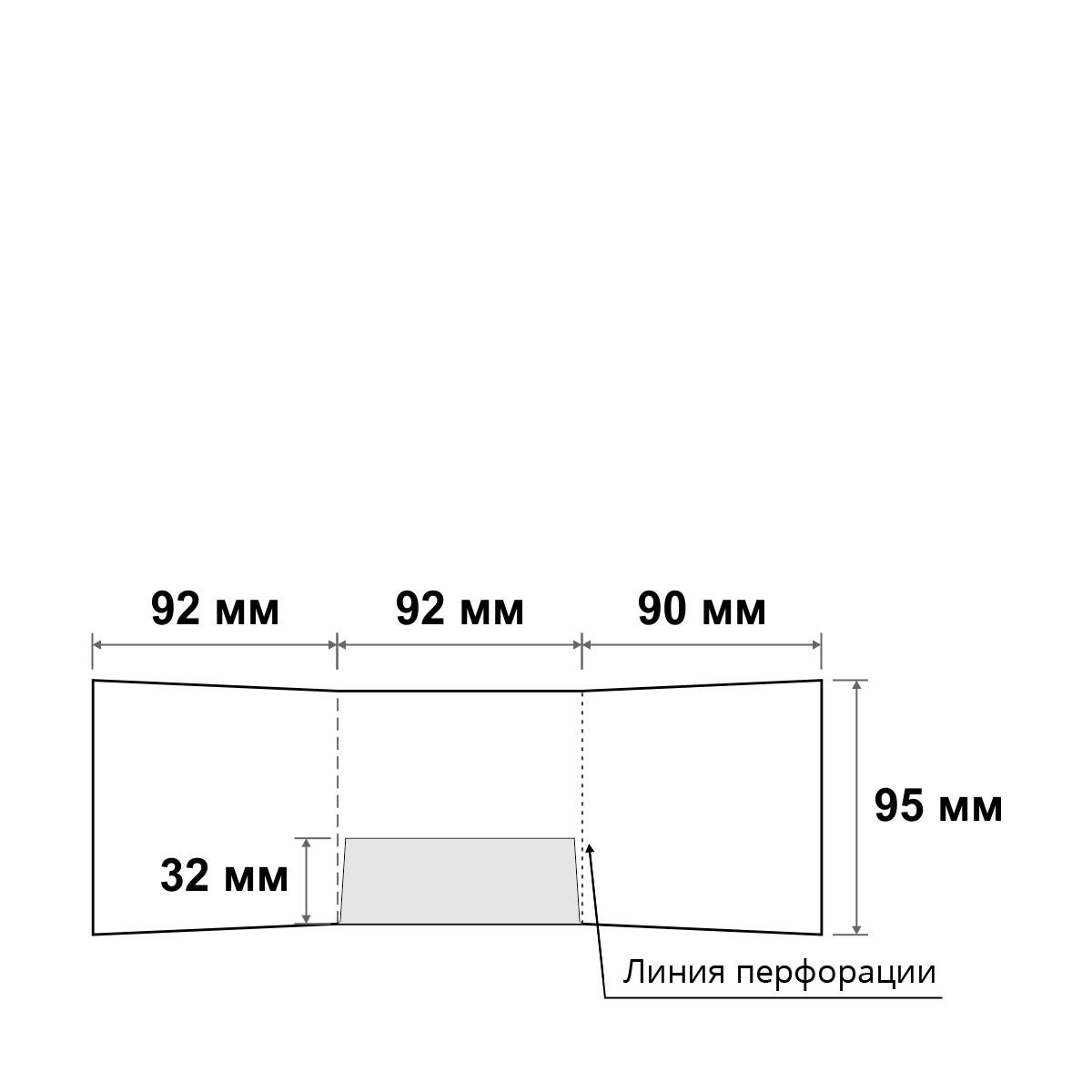 Картхолдер с перфорацией для отрывного листа 92х95