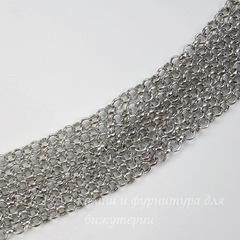 Цепь (цвет - платина), звено 4 мм