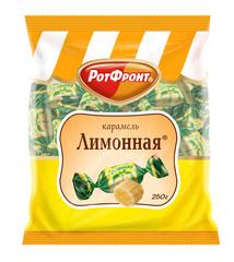 """Карамель """"Рот Фронт"""" лимонная, 250 г"""