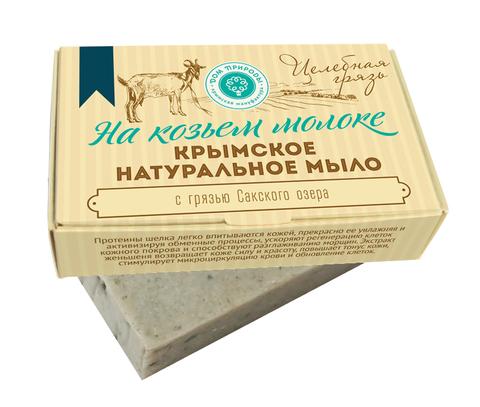 Натуральное мыло «ЦЕЛЕБНАЯ ГРЯЗЬ» для активного очищения кожи
