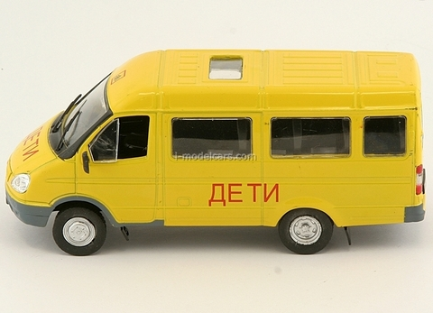 GAZ-322121 Gazelle School Bus Russia 1:43 DeAgostini Service Vehicle #26