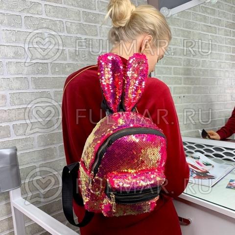 Рюкзак с ушами зайца в блестящих пайетках Золотистый с переливами-Малиновый