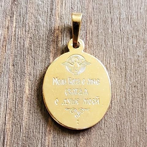 Нательная именная икона святая Галина  с позолотой кулон медальон с молитвой