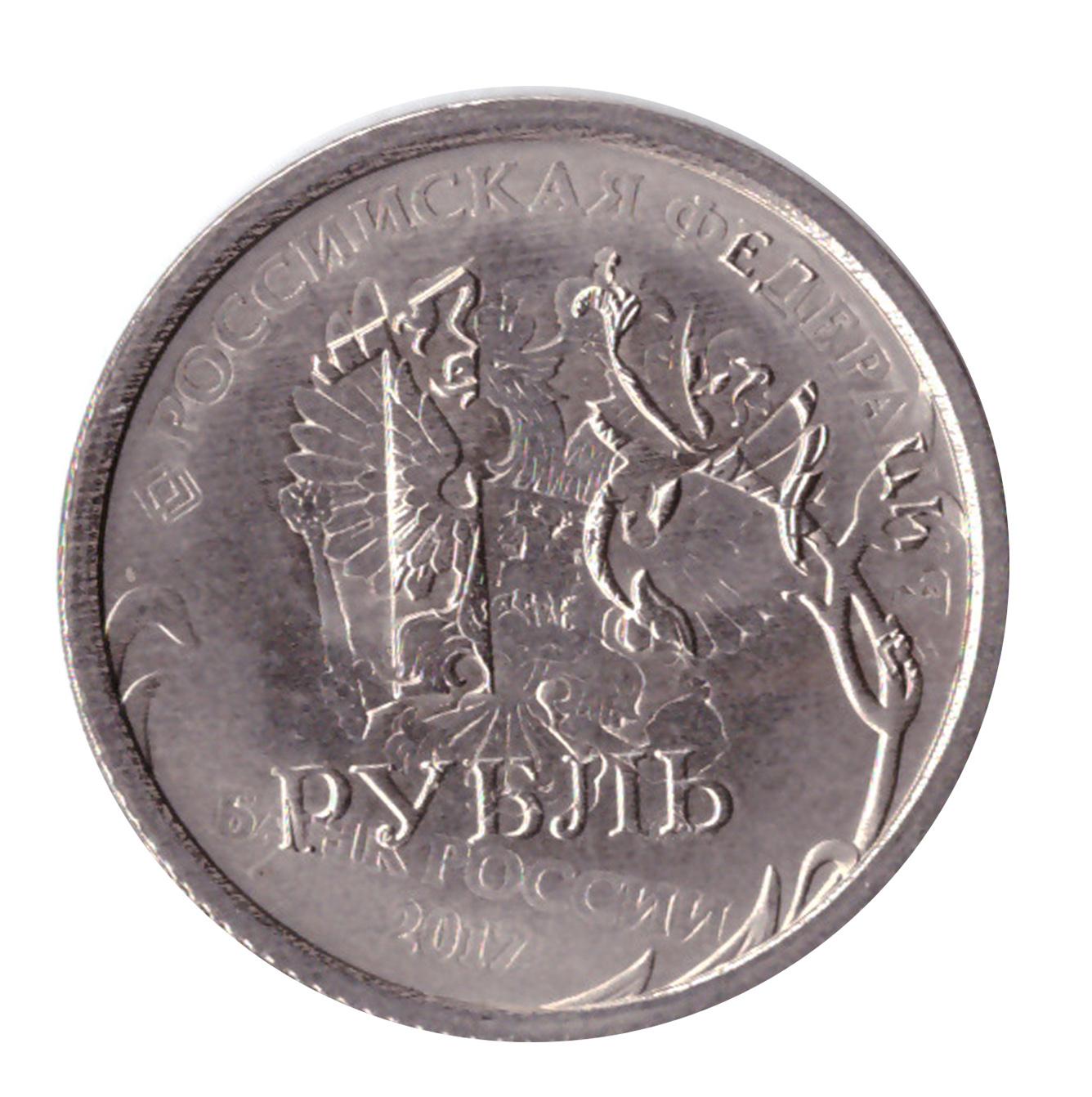 поздравляю монета брак в картинках купить выгодной