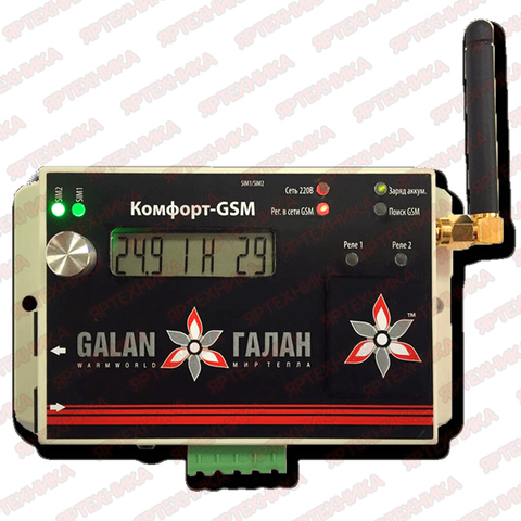 Модуль управления температурой воздуха Галан Комфорт GSM в интернет-магазине ЯрТехника