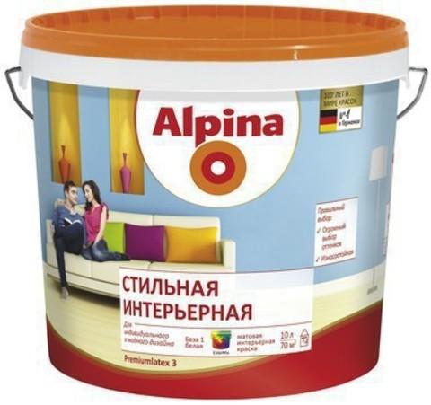 Alpina/Альпина Стильная Интерьерная глубокоматовая латексная краска
