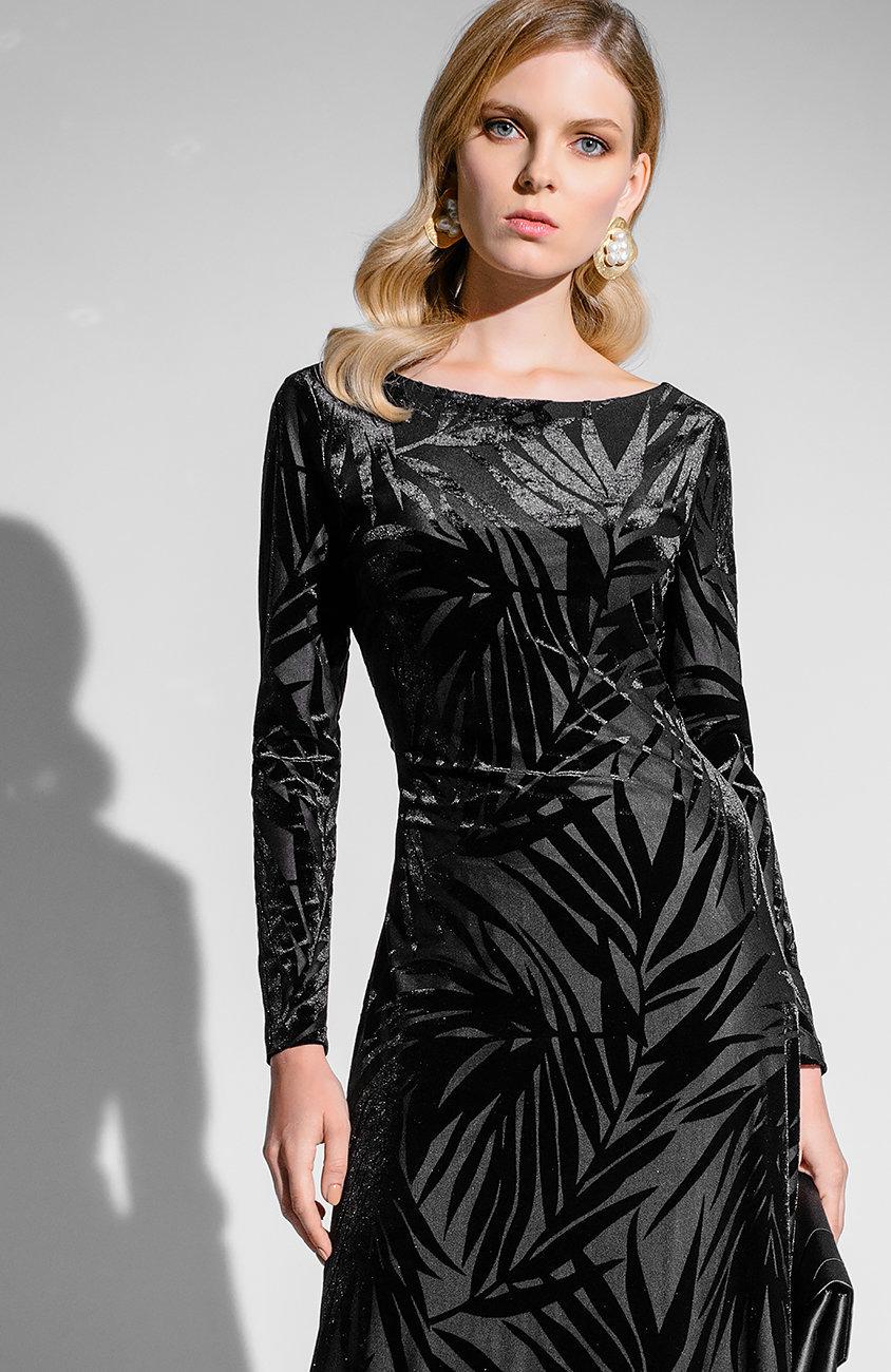 Платье BALUNOVA
