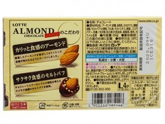 Миндаль в хрустящем шоколаде, Lotte, 89 гр.