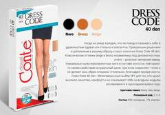Женские колготки Dress Code 40 Conte