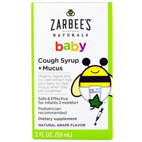 Zarbee's, Детский сироп от кашля и мокроты, с натуральным виноградным вкусом, 59 мл