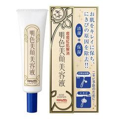 Meishoku Bigansui Acne Essence - Эссенция для проблемной кожи лица