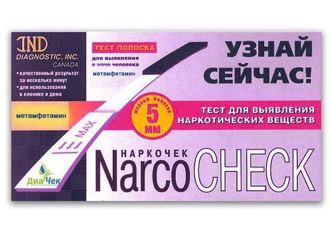 Тест-полоска NARCOCHEСK  для выявления метамфетамина  в моче