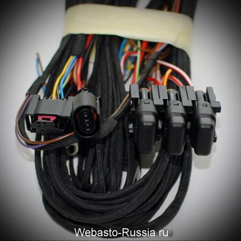 Проводка для Webasto Thermo Top C / E - оригинальная-2