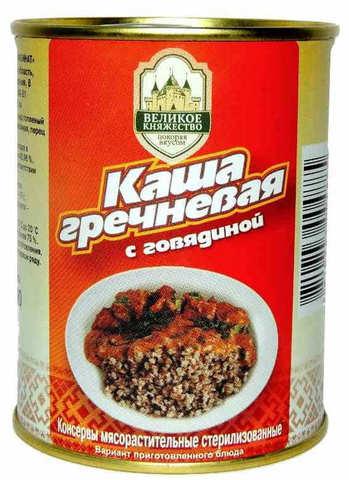 Каша гречневая с говядиной 340г. Калинковичи