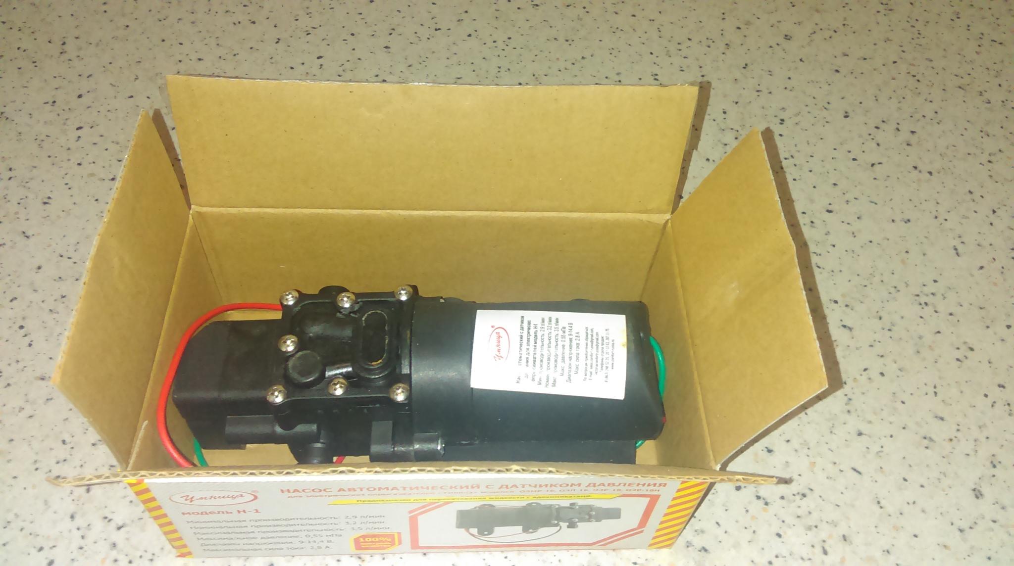 Насос автоматический с датчиком давления модели Н-1 для опрыскивателей Комфорт (Умница) ОЭМР-16 и ОЭЛ-16 купить