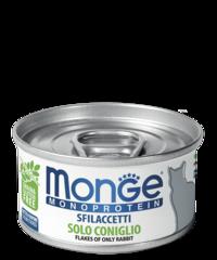 Monge Monoprotein for cat flakes влажный корм для кошек хлопья с кроликом 80гр