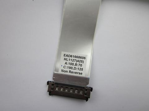 Шлейф T-CONа LC420WUN-SCA1