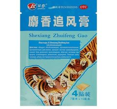 Пластырь обезболивающий Shexiang Zhuifeng Gao (Китай)