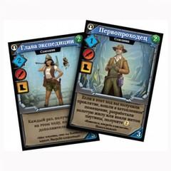 Кланк! Набор из 2 промо-карт для дополнения «Золото и шёлк»