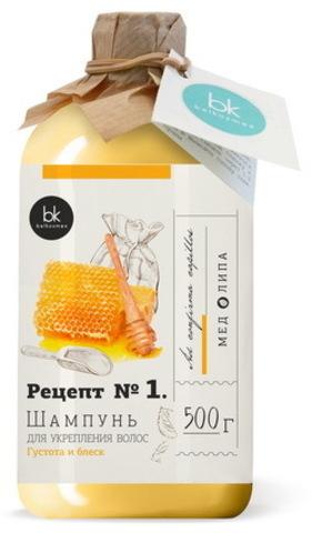 BelKosmex Рецепты Шампунь для укрепления волос Густота и блеск 500г