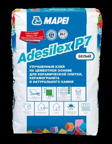 Mapei Adesilex P7/Мапей Адесилекс П7 улучшенный клей на цементной основе для керамической плитки, керамогранита и натурального камня