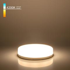Светодиодная лампа GX53 LED PC 8W 4200K