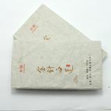 Тин Чжен Лян Бай Хуа вид-3