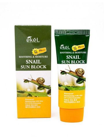 Ekel - Крем солнцезащитный