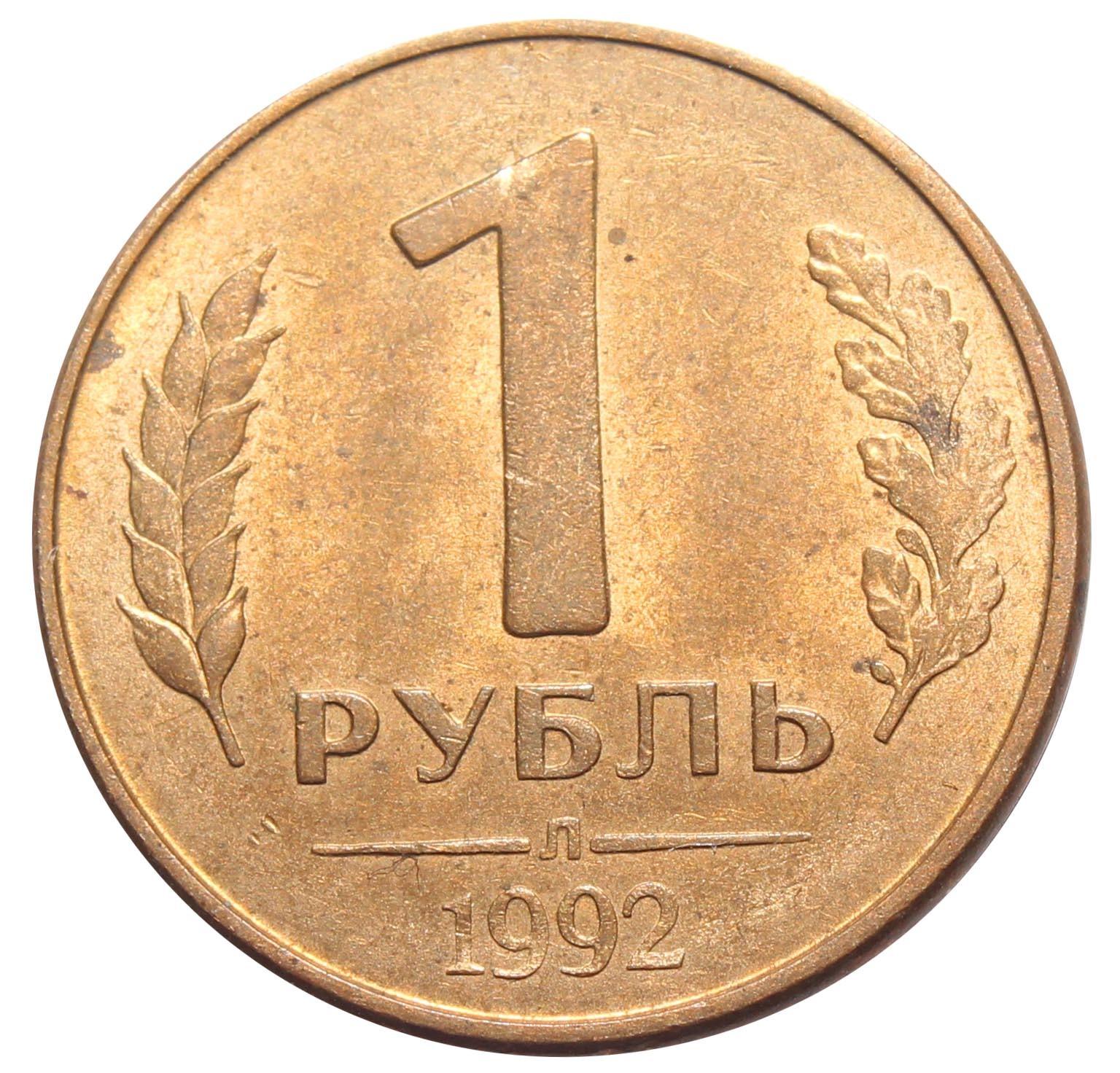 роман картинки одного рубля бриттани