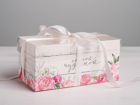 Коробка на 2 капкейка «Самой чудесной»
