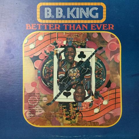 Виниловая пластинка. B.B. King 