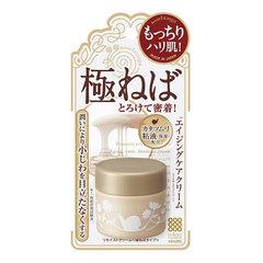 Meishoku Remoist Cream Escargot - Крем для сухой кожи лица с экстрактом слизи улиток