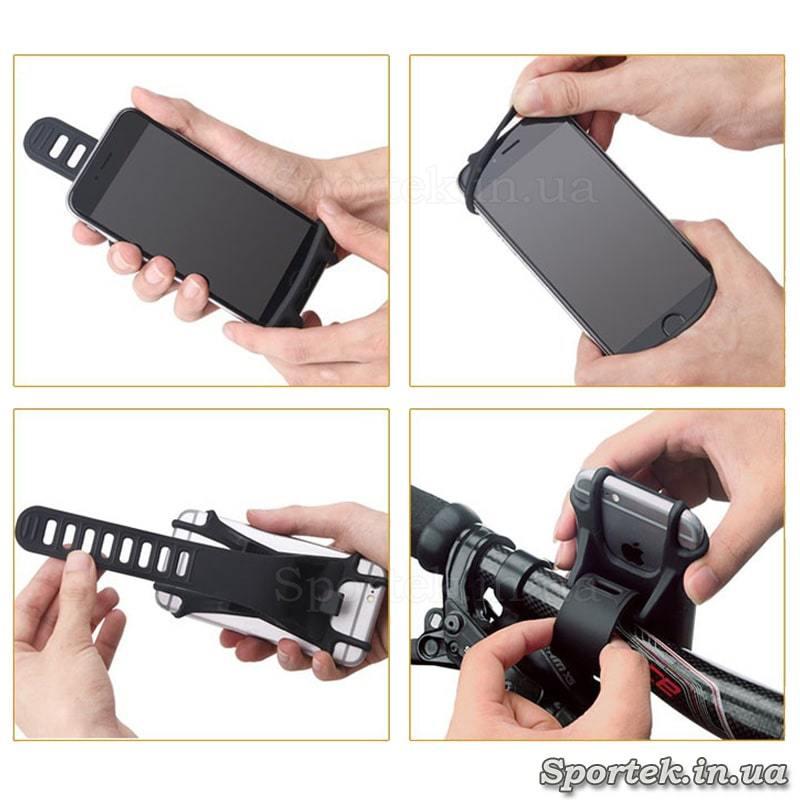 Як вставити смартфон в силіконове кріплення на кермо велосипеда