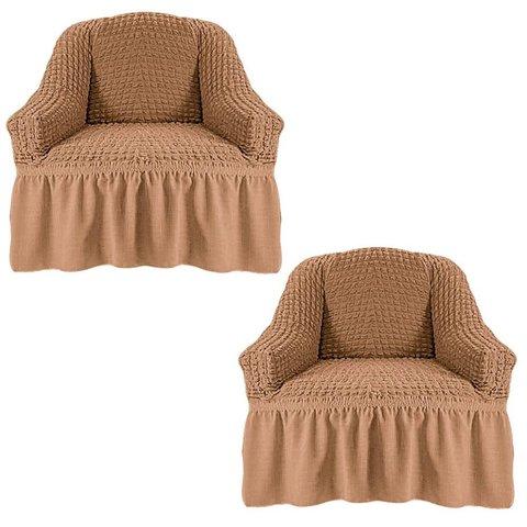 Чехол на два кресла, песочный