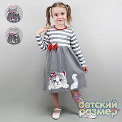 Платье (бантик)