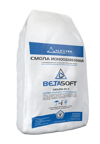 Загрузка смола ионообменная «BETASOFT» (25л, 17,5кг)
