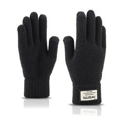 Вязаные мужские перчатки с тачскрином (Перчатки для сенсорных экранов) черные
