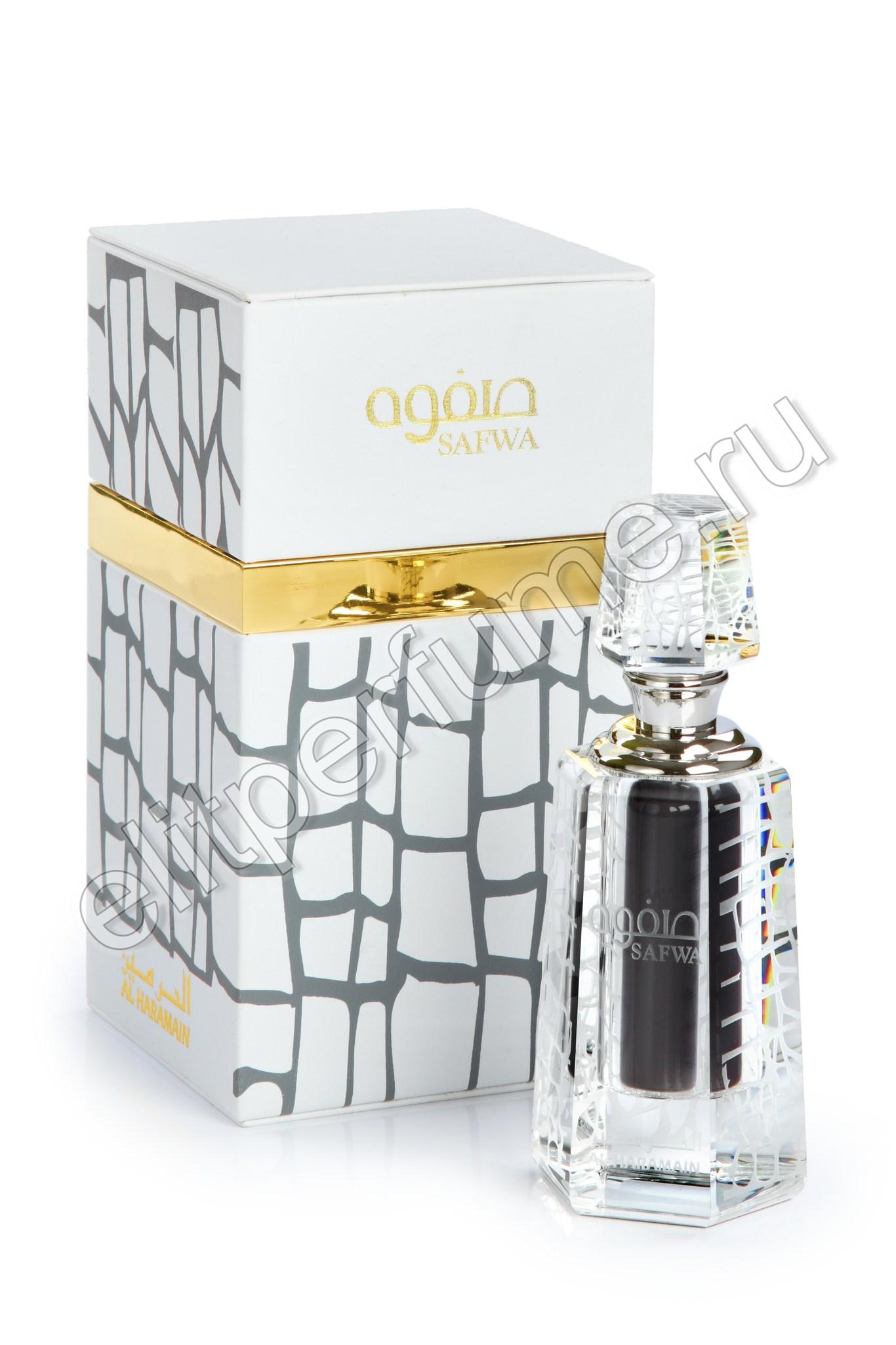 Safwa Сафва 24 мл арабские масляные духи от Аль Харамайн Al Haramain Perfumes