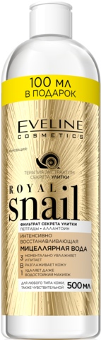EVELINE ROYAL SNAIL Интенсивно восстанавливающая мицеллярная вода 3в1, 500мл (*16)