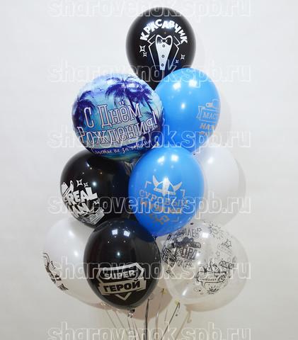 шары для мужчины,  фонтан из шаров