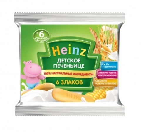 Печенье Heinz 6 злаков 60 гр