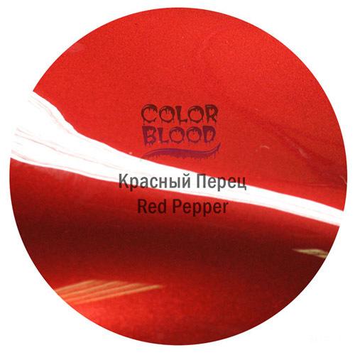 Color Blood (Bugtone) Краска Color Blood Red Pepper базовая прозрачная (кенди) Красный перец, 50мл CB-3825-50.jpg