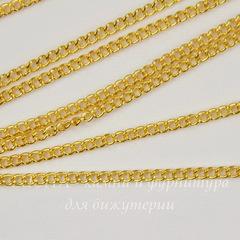 Цепь (цвет - золото) крученое звено 2,5х1,6 мм