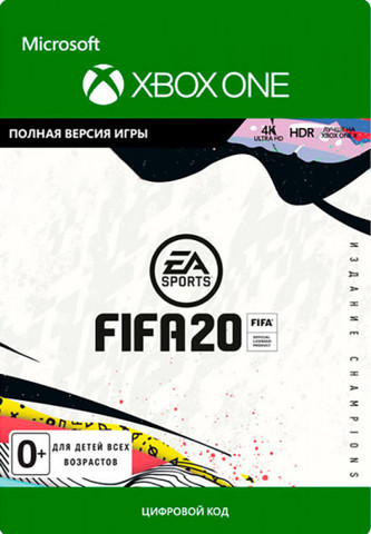 Xbox Store Россия: FIFA 20 - издание Champions (цифровой ключ, русская версия)
