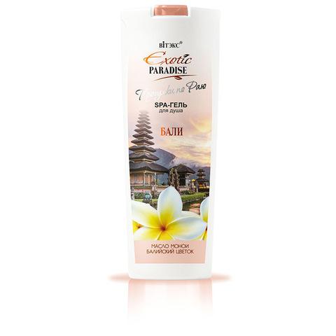 Витэкс Exotic Paradise. Прогулки по раю Spa-гель для душа Бали  500 мл