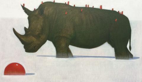 Носорог в молоке